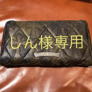 クロムハーツ(Chrome Hearts)のクロムハーツ長財布 セメタリーキルテッド カモフラ 迷彩 新品(長財布)