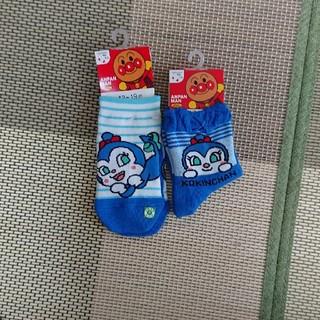 アンパンマン(アンパンマン)のコキンチャン靴下2足セット13~19㎝水色✕白(靴下/タイツ)
