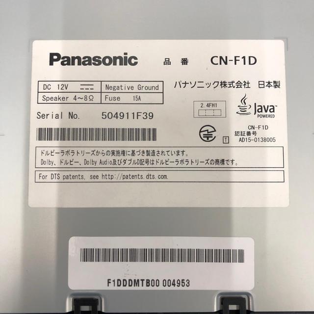 Panasonic(パナソニック)のパナソニック ストラーダ9インチ メモリーナビ 送料無料 自動車/バイクの自動車(カーナビ/カーテレビ)の商品写真