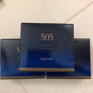 noevir - ノエビア 505 ミニセット