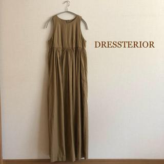 DRESSTERIOR - 極美品⭐️DRESSTERIOR/ドレステリア ノースリーブ マキシワンピース