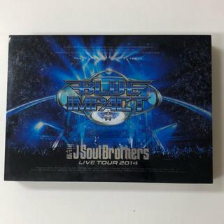 サンダイメジェイソウルブラザーズ(三代目 J Soul Brothers)の三代目 J SOUL BROTHERS DVD BLUE IMPACT(ミュージック)