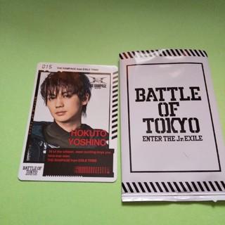 吉野北人カード