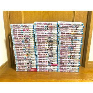 集英社 - ONE PIECE ワンピース 1巻〜78巻 セット
