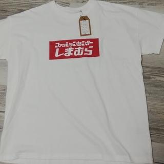 しまむら - しまむら ロゴTシャツ Lサイズ
