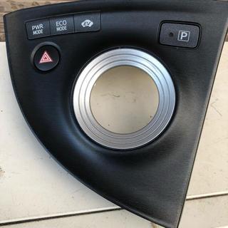 トヨタ(トヨタ)のプリウス30前期モードスイッチ(車種別パーツ)