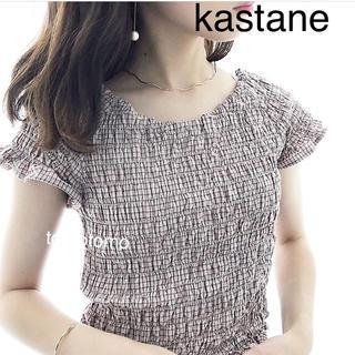 カスタネ(Kastane)の新品❁カスタネ チェックシャーリングブラウス(シャツ/ブラウス(半袖/袖なし))