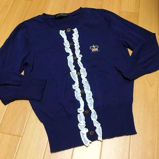 ジェーンマープル(JaneMarple)のJane Marple ジェーンマープル クラウン刺繍 カーディガン ネイビー(カーディガン)