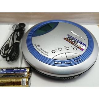 パナソニック(Panasonic)のパナソニック SL-SX332 ポータブルCDプレーヤー(ポータブルプレーヤー)