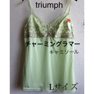 Triumph - 【新品タグ付】triumph/チャーミングラマーキャミソールL