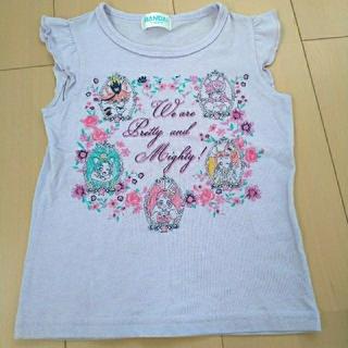 バンダイ(BANDAI)の(紫)キラキラ☆プリキュアアラモード Tシャツ(Tシャツ/カットソー)