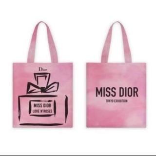 ディオール(Dior)のミスディオール 展示会 トート(トートバッグ)