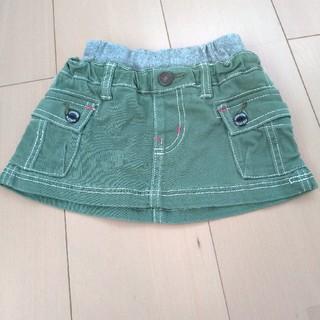 ブリーズ(BREEZE)の[値下げ] スカート 90cm(スカート)