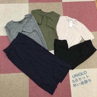 ユニクロ(UNIQLO)の5点セット UNIQLO 新品あり スカート パンツ トップス 早い者勝ち(セット/コーデ)