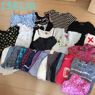 西松屋 - まとめ売り 120 130