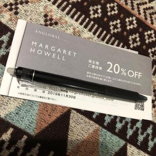 マーガレットハウエル(MARGARET HOWELL)のマーガレットハウエルの20%割引券です!(ショッピング)