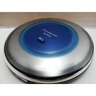 パナソニック(Panasonic)のパナソニック SL-CT510 ポータブルCDプレーヤー(ポータブルプレーヤー)