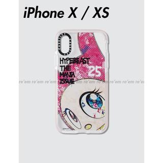 シュプリーム(Supreme)のTAKASHI MURAKAMI iPhone Case B XS Pink(iPhoneケース)