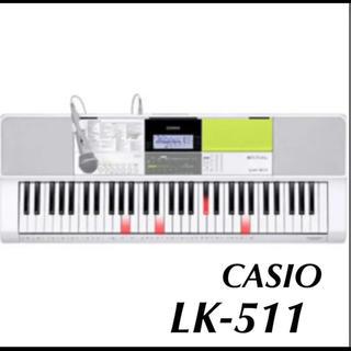 CASIO光ナビゲーションキーボード