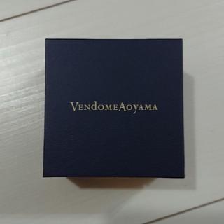 ヴァンドームアオヤマ(Vendome Aoyama)のヴァンドーム青山 ピアス、ネックレスケース(その他)
