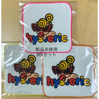 ヒステリックミニ(HYSTERIC MINI)のヒスミニ☆正規品☆新品☆ハンドタオル☆3枚セット☆タオルハンカチ(タオル/バス用品)