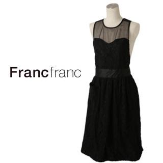 フランフラン(Francfranc)の❤ギフト袋有り❤新品 フランフラン フィオレオ フルエプロン【ブラック】❤(収納/キッチン雑貨)