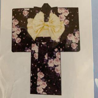 シマムラ(しまむら)の子供用 浴衣   110cm(甚平/浴衣)