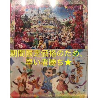 ディズニー(Disney)のディズニー 35周年 イマジニングザマジック パズル(キャラクターグッズ)