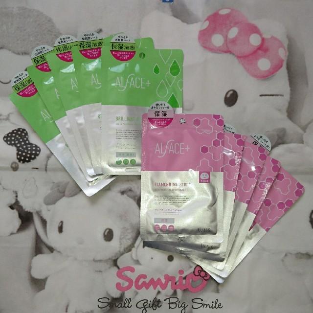 オルフェス シートマスク 28枚セット コスメ/美容のスキンケア/基礎化粧品(パック / フェイスマスク)の商品写真