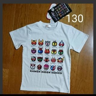 シマムラ(しまむら)の【130サイズ】平成仮面ライダー プレミアムTシャツ(Tシャツ/カットソー)