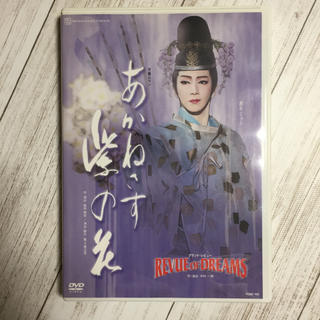 【宝塚】月組 あかねさす紫の花【DVD】