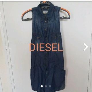 ディーゼル(DIESEL)のdiesel ロンパース(オールインワン)