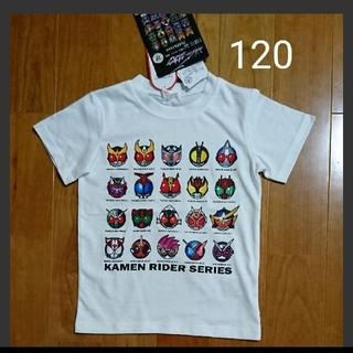 シマムラ(しまむら)の【120サイズ】平成仮面ライダー プレミアムTシャツ(Tシャツ/カットソー)