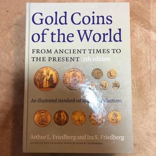 Gold Coins of the World 未使用保管品(趣味/スポーツ/実用)