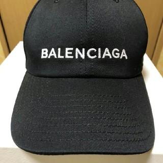 Balenciaga - balenciaga baseball cap