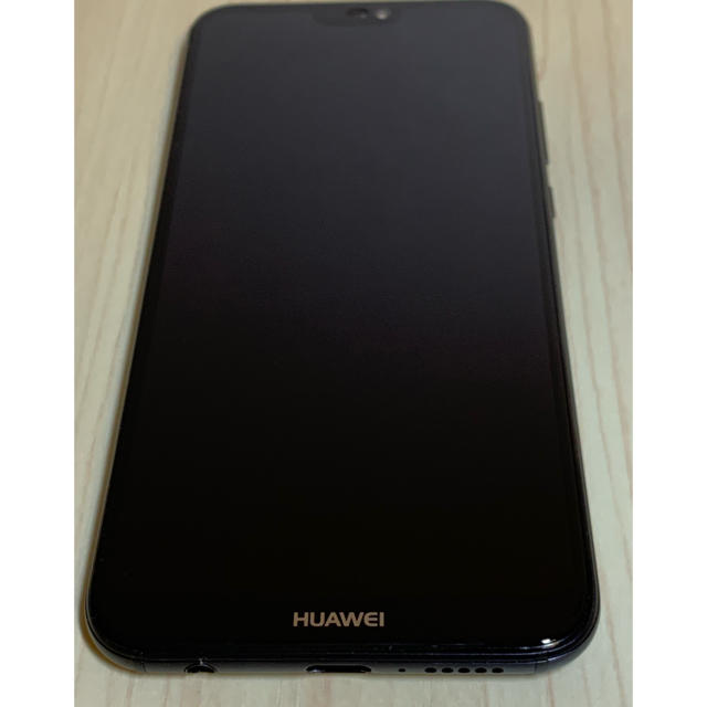 HUAWEI P20 lite SIMフリー ブラック スマホ/家電/カメラのスマートフォン/携帯電話(スマートフォン本体)の商品写真