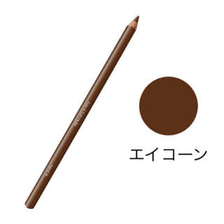 shu uemura - シュウウエムラ ハードフォーミュラ アイブロウペンシル エイコーン