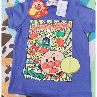 アンパンマン(アンパンマン)のアンパンマン  Tシャツ 90センチ(Tシャツ/カットソー)
