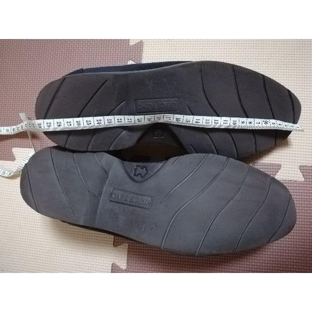 CAFE SOHO ローファー 25.5cm 中古 メンズの靴/シューズ(ドレス/ビジネス)の商品写真