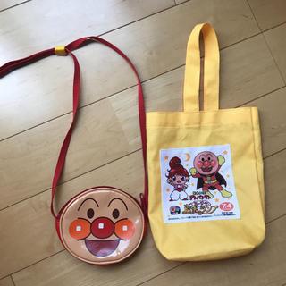 アンパンマン(アンパンマン)のアンパンマン ショルダーバッグ 上履き入れ セット(外出用品)