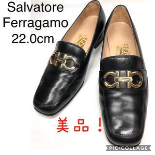 サルヴァトーレフェラガモ(Salvatore Ferragamo)の大人気♪★フェラガモ★ガンチーニパンプス★ブラック★22.0cm(ハイヒール/パンプス)