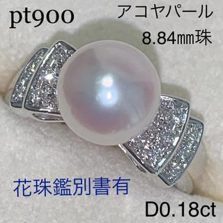 タサキ(TASAKI)のpt900 アコヤパールダイヤモンドリボンリング 8.84㎜珠 D0.18ct (リング(指輪))
