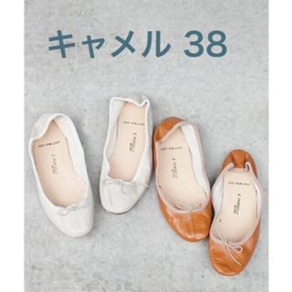 EDIT.FOR LULU - ポルセリ  バレエシューズ 38