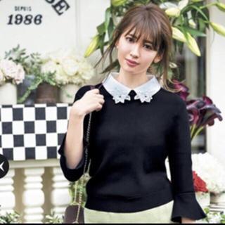 リランドチュール(Rirandture)のリランドチュール♡襟付き 袖フレアニット(ニット/セーター)