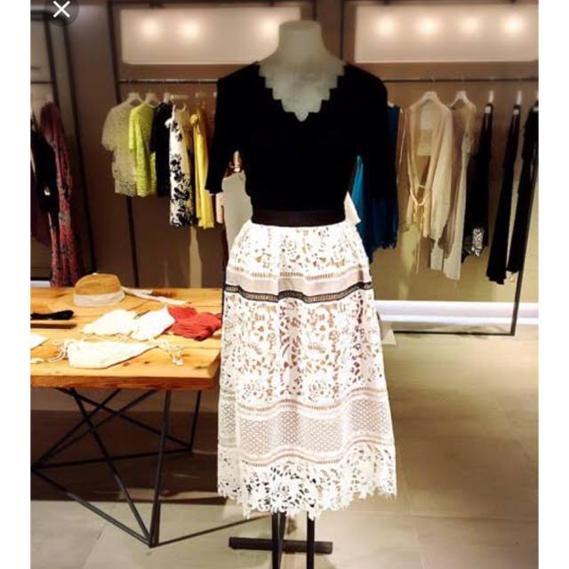 FRAY I.D(フレイアイディー)のyuki様お取り置き レディースのスカート(ひざ丈スカート)の商品写真