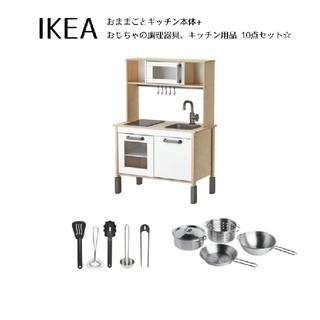 イケア(IKEA)のIKEA イケア DUKTIG  おままごとキッチンとキッチン用品 10点セット(知育玩具)