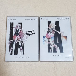 未開封未使用 VOCALOID3 Library IAとIA ROCKS セット