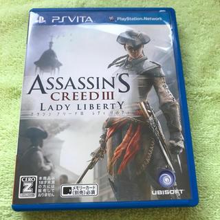 PlayStation Vita - アサシン クリード3 vita カセット