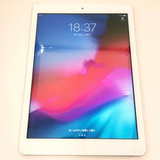 iPad - iPad Air  最新iOS対応機種