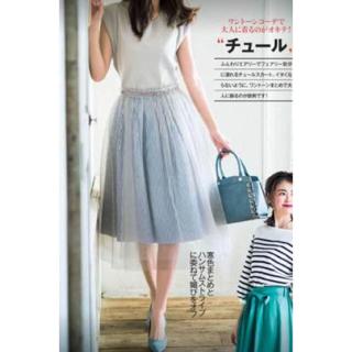 31 Sons de mode - チュール4WAYスカート